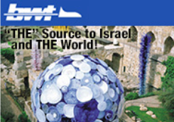 The Source to Israel and the World
